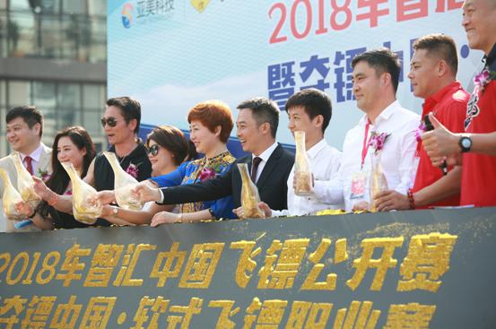 2018车智汇中国飞镖公开赛(广州站)宣布启动 将以三大燃点引爆飞镖盛赛