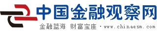 中国金融观察网
